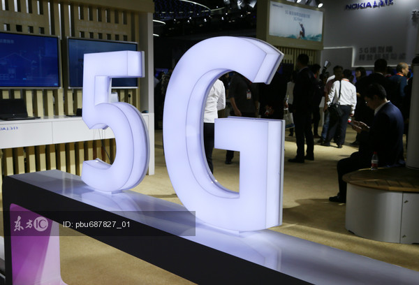 Transition to 5G telecoms network offers China chance to shape global standards