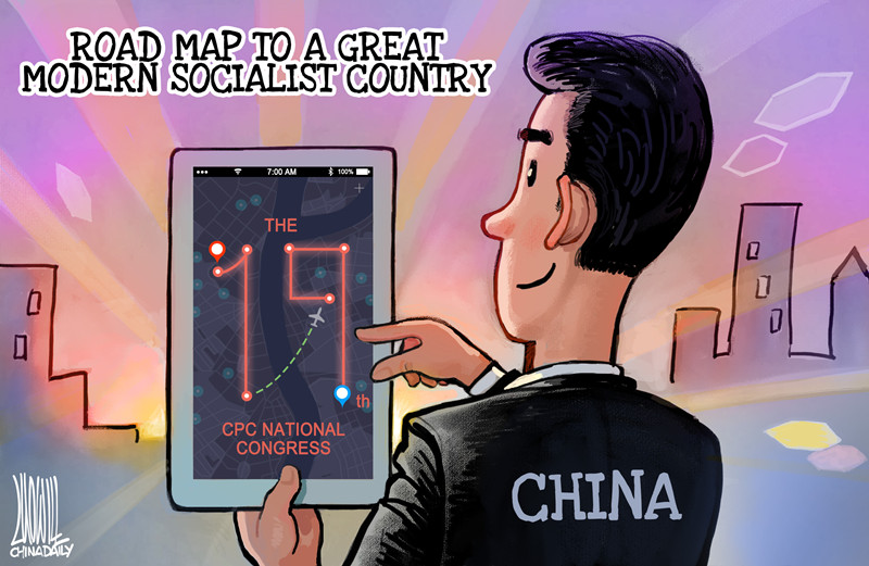 Road map to a great modern socialist country