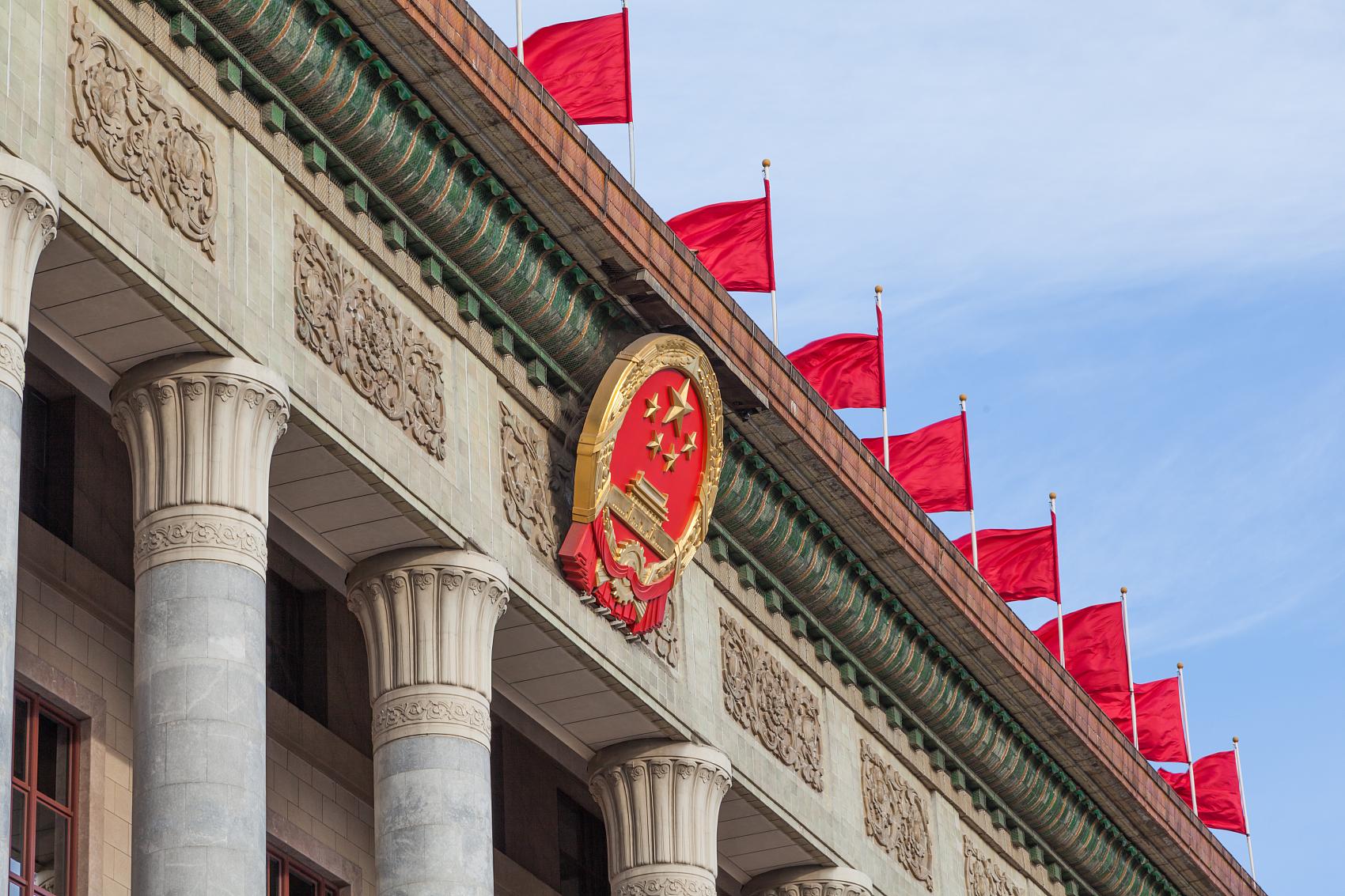 Chinese Terminology: Xiaokang society