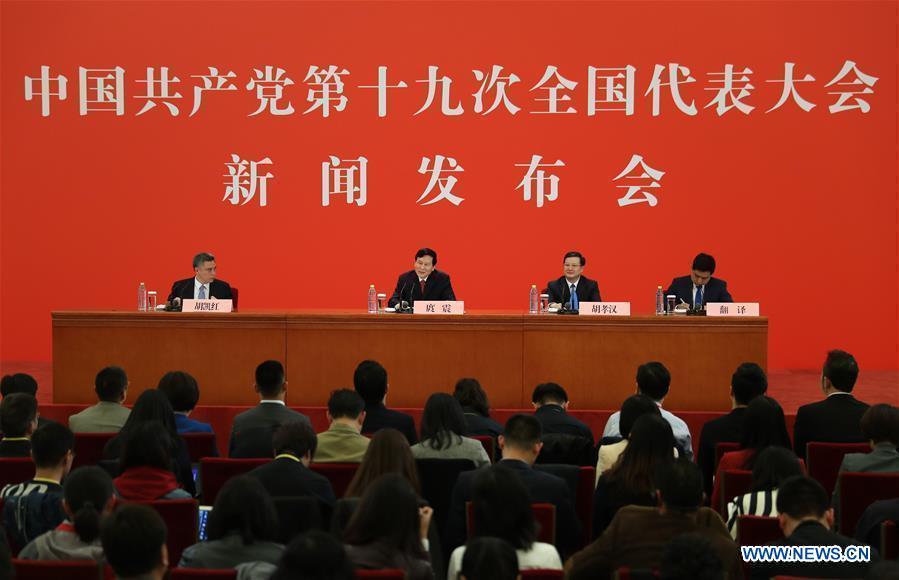 China set to inspire world with landmark congress