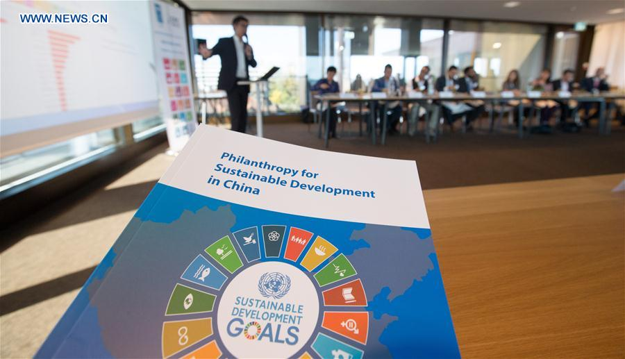 Chinese philanthropy contributes greatly to sustainability goals: UN official