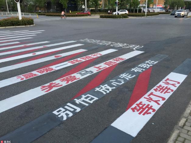 Crosswalk expresses love in Wuhan