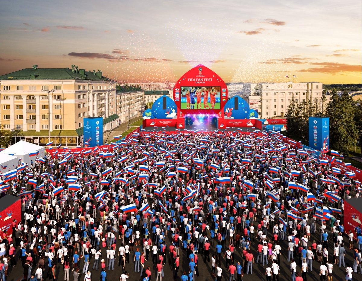 FIFA: Fan Fest sites for Russia 2018