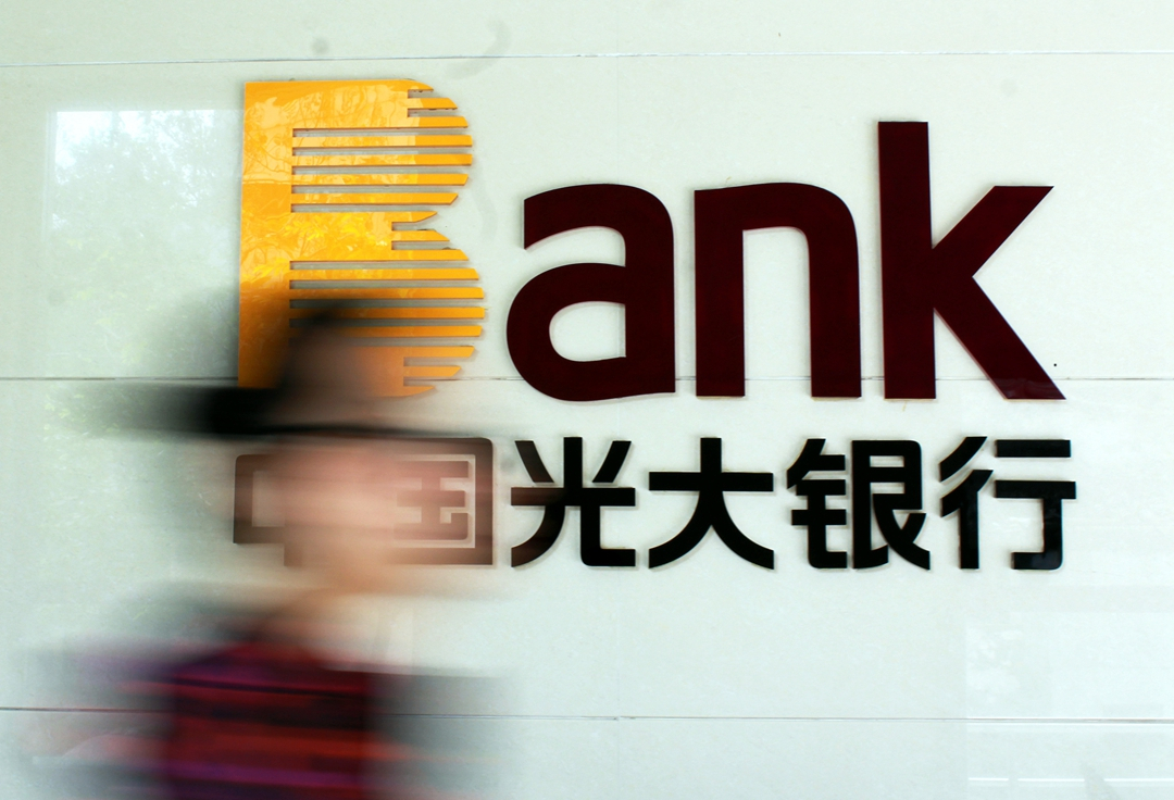 China Everbright Bank seeks approval for investment operations in S.Korea