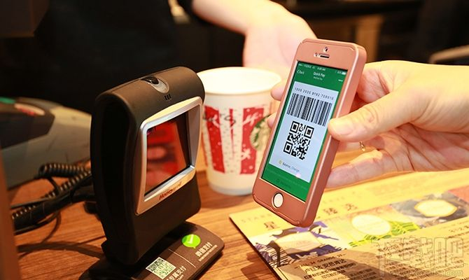 Wechat Pay is available in Hong Kong Disneyland