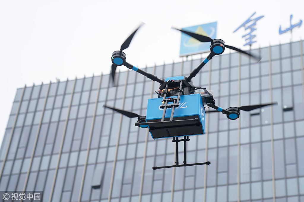 Ele.me launches drone delivery service