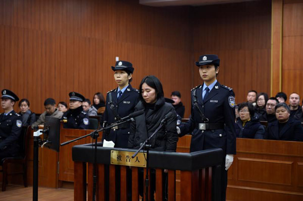 Family of victims in Hangzhou nanny arson sue for compensation