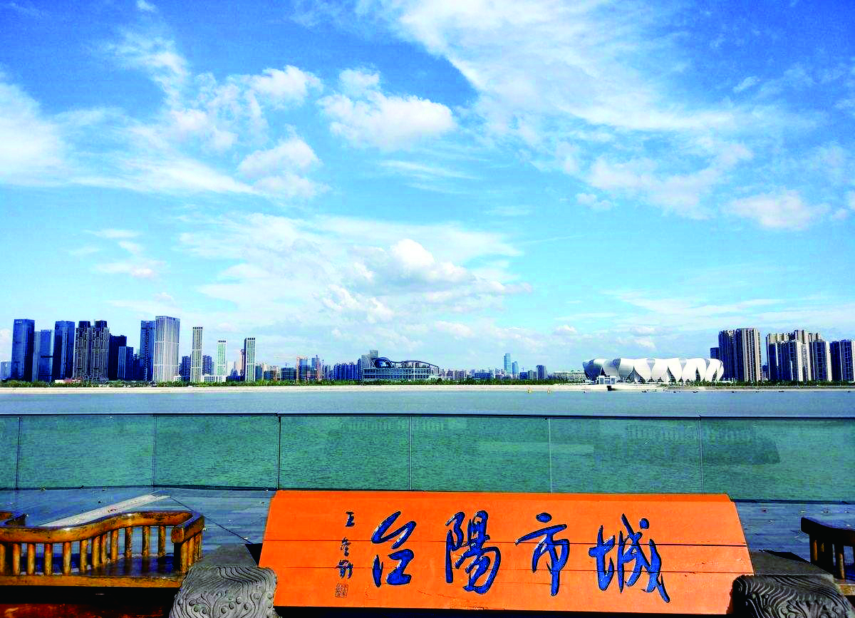 Zhijiang Road, a walk on the historical riverside