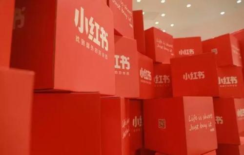 Social commerce app Red raises $300 million