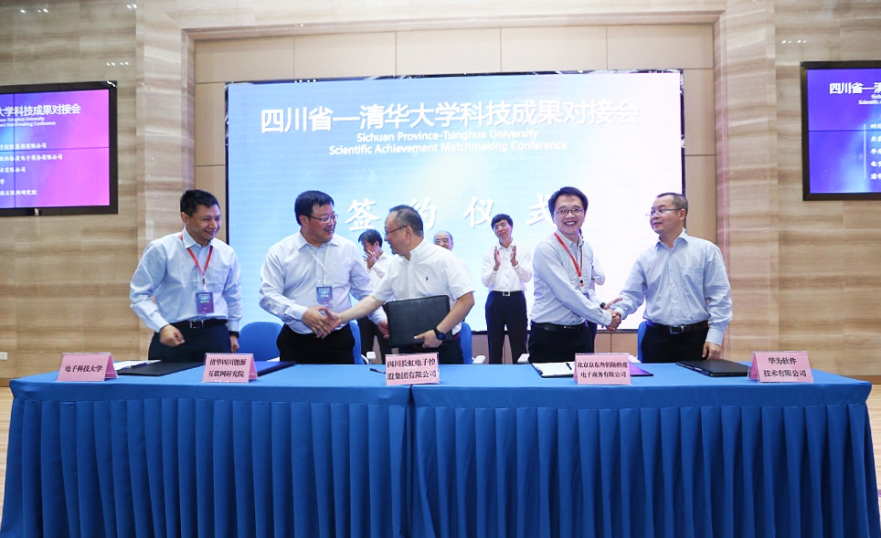 Promoting cooperation between Tsinghua and Sichuan Province in scientific achievement transformation.