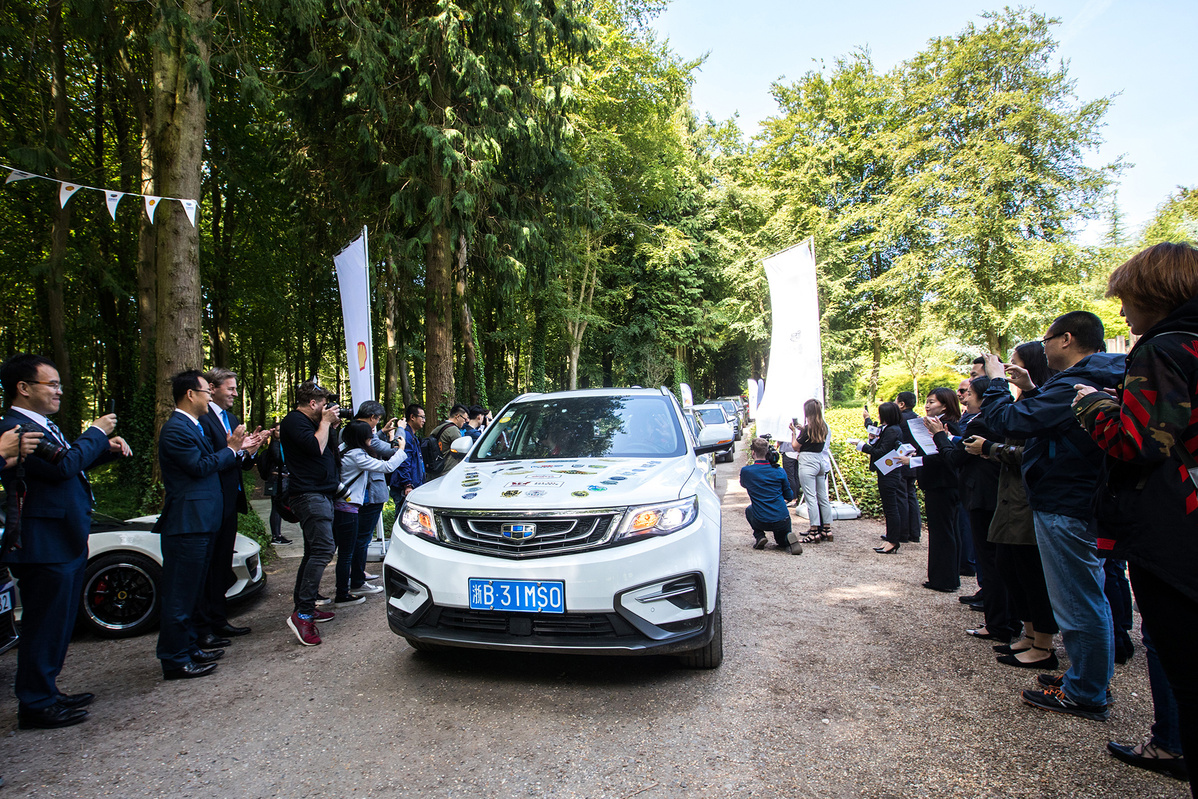 Journey's end for Geely and Shell friendship tour