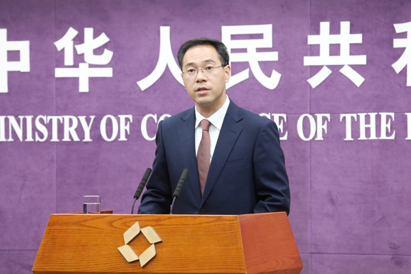 China encourages more foreign investments in central, western regions