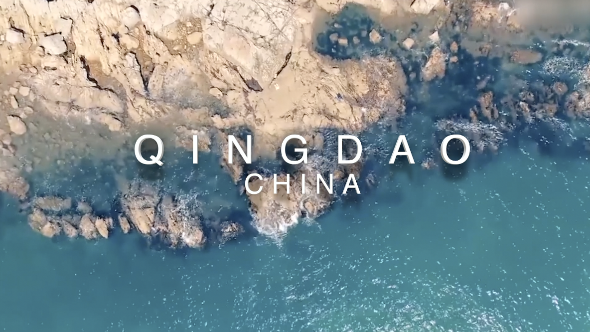 See you in Qingdao!