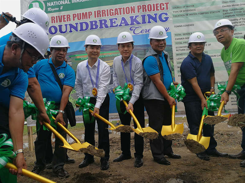 Project funded by Chinese soft loans to Philippines breaks ground