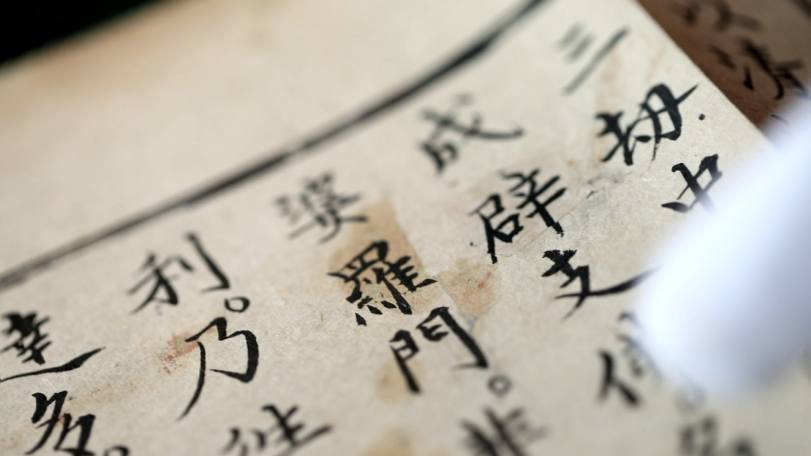Ancient Book Restorers: Preserving the past