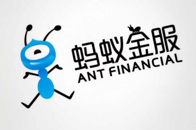 Opinion: Ant's $14b funding haul bucks trend amid uncertain outlook for China's tech stars