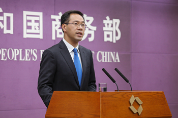China's service trade deficit may expand in next few years