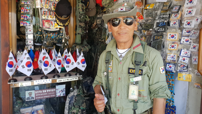 Expectations for Korea's future from the Demilitarized Zone