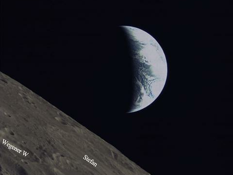 China, Saudi Arabia unveil lunar images gained from space cooperation