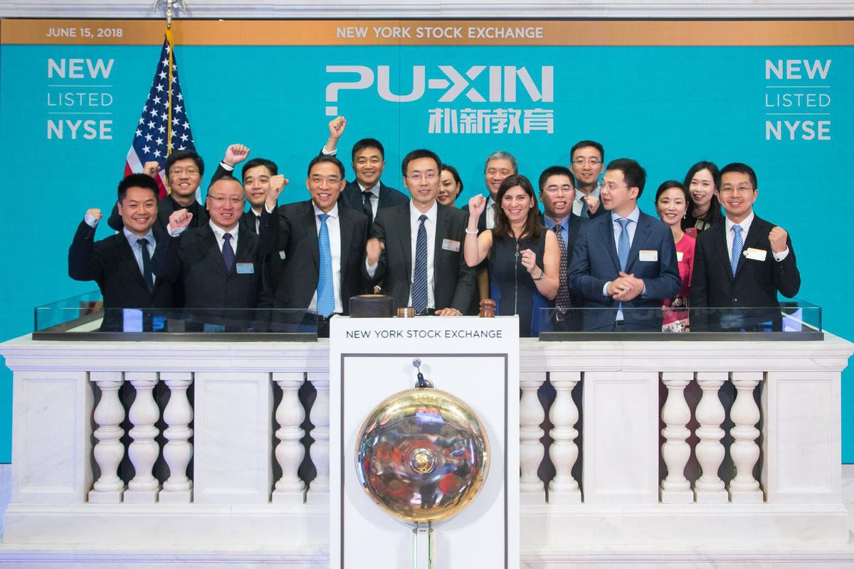After-school education provider Puxin debuts on NYSE