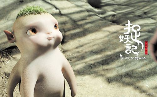 China's box office expected to surpass 60 billion yuan