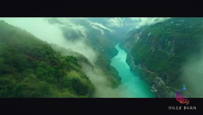 Promotional video of colorful Yunnan