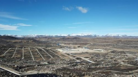 China's cosmic ray observatory to start in 2019