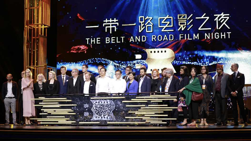 Chinese, foreign films and filmmakers shine at Belt and Road Film Night