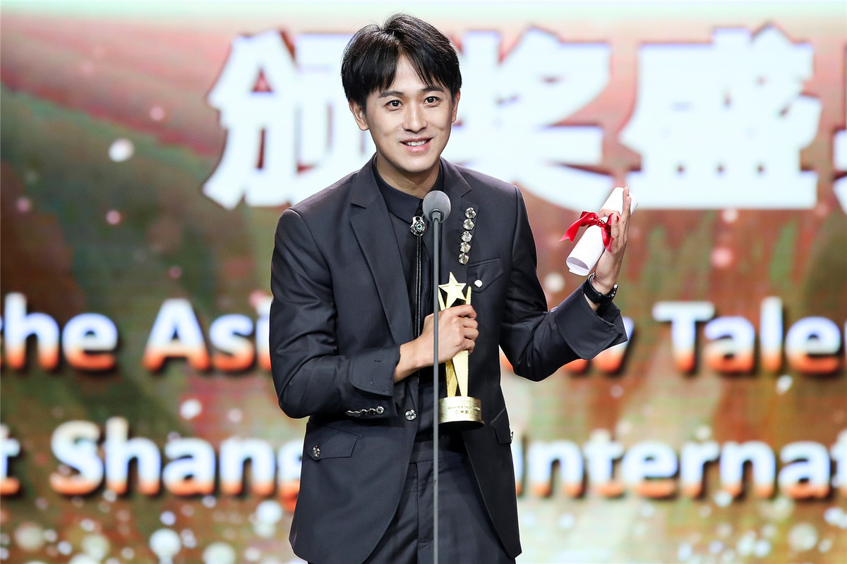 Awards ceremony for 2018 Asian New Talent Award held in Shanghai