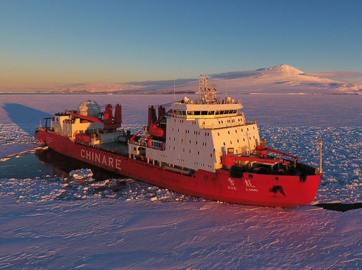 China's 1st nuclear-powered icebreaker in the pipeline