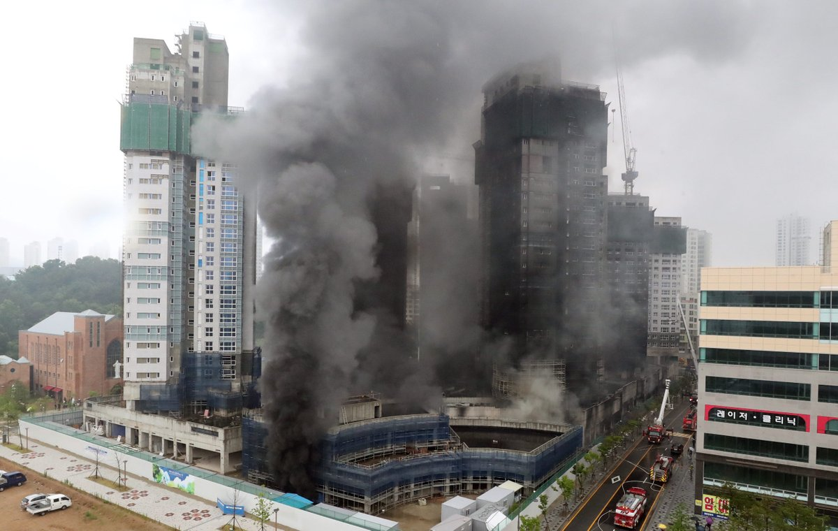 Blaze in South Korea kills 3, injures 37