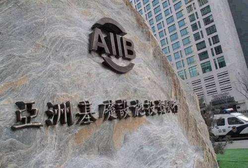 AIIB members reach 87 after Lebanon joins