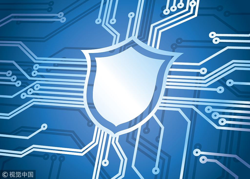 China to upgrade cyber protection