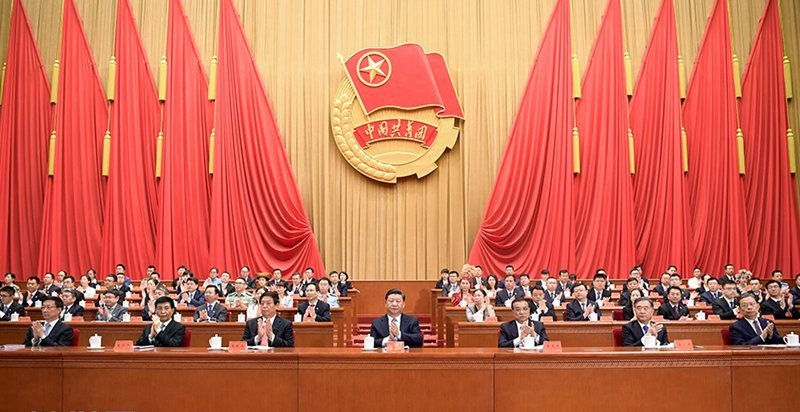 Communist Youth League's 18th national congress kicks off in Beijing