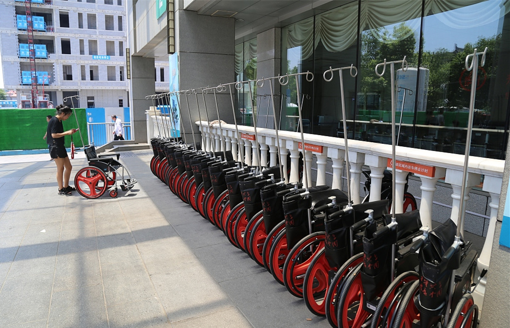 Shared wheelchairs introduced in Beijing hospital