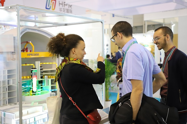 China features homegrown nuclear power technology at int'l exhibition
