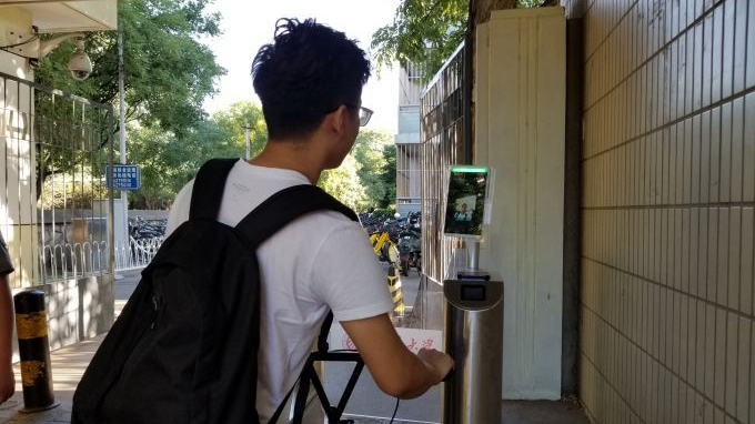 China's top universities introduce in facial recognition to campus security