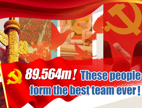 89.564m! These people form the best team ever!