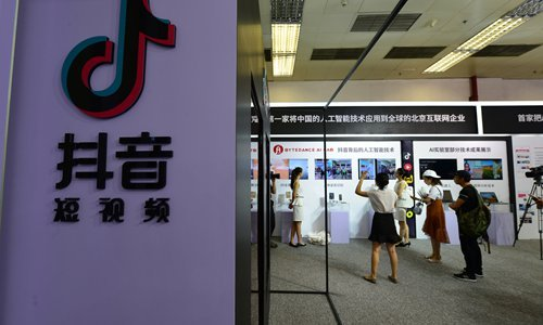 Will Douyin challenge Tencent and Alibaba?