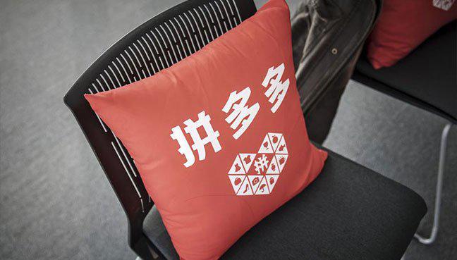 China's 3-year-old e-commerce platform to go public