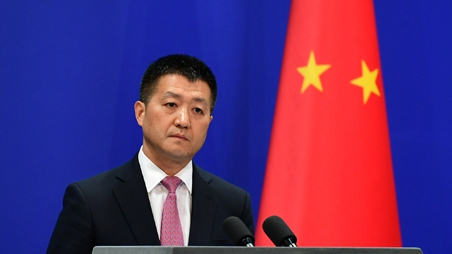 MOFA: China 'prepared' for extra US tariff