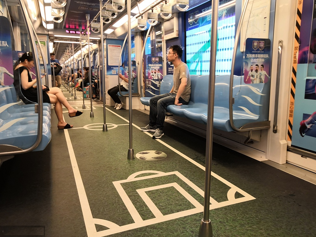 'World Cup' theme metro promoted in Nanjing