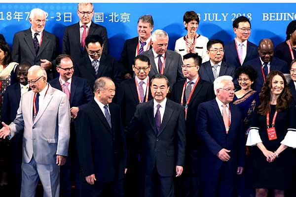 Belt and Road dispute settlement mechanism discussed at Beijing forum