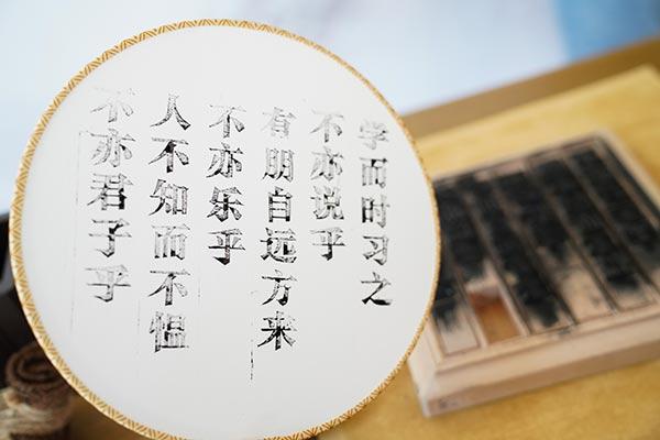 Young Chinese usher 'guoxue' into modern era