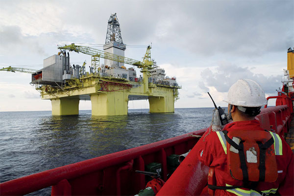 New gas field to help meet domestic demand
