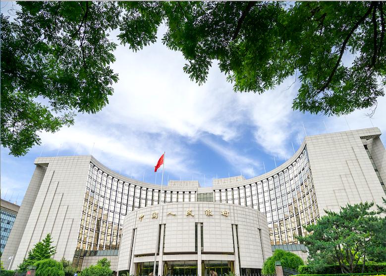 China's central bank drains 110 bln yuan from market
