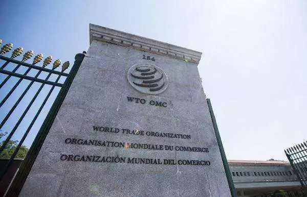 China files WTO complaint against US