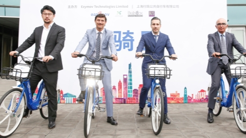 Shanghai firm cycles into shared bike JV in Europe