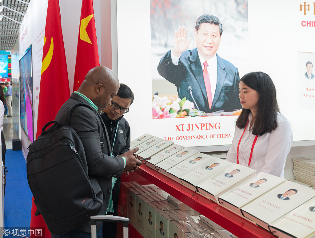 Xi Thought appearing as e-book