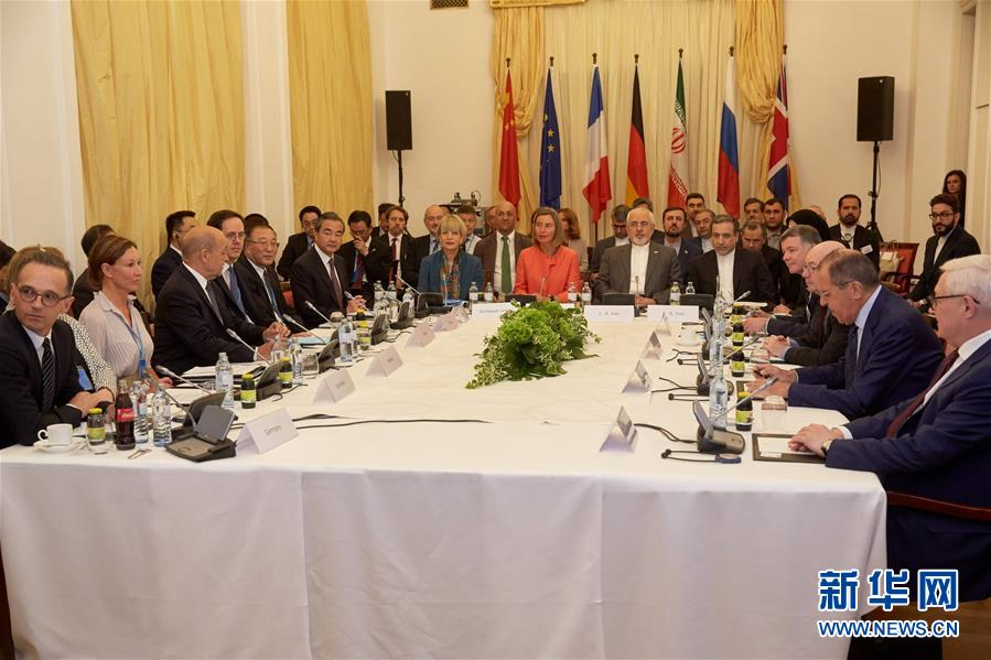 China vows to safeguard Iran nucleal deal
